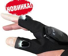 Перчатка с LED подсветкой GloveLite