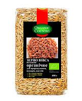 Зерно овса неочищенное для проращивания органическое Organic Country 400 г