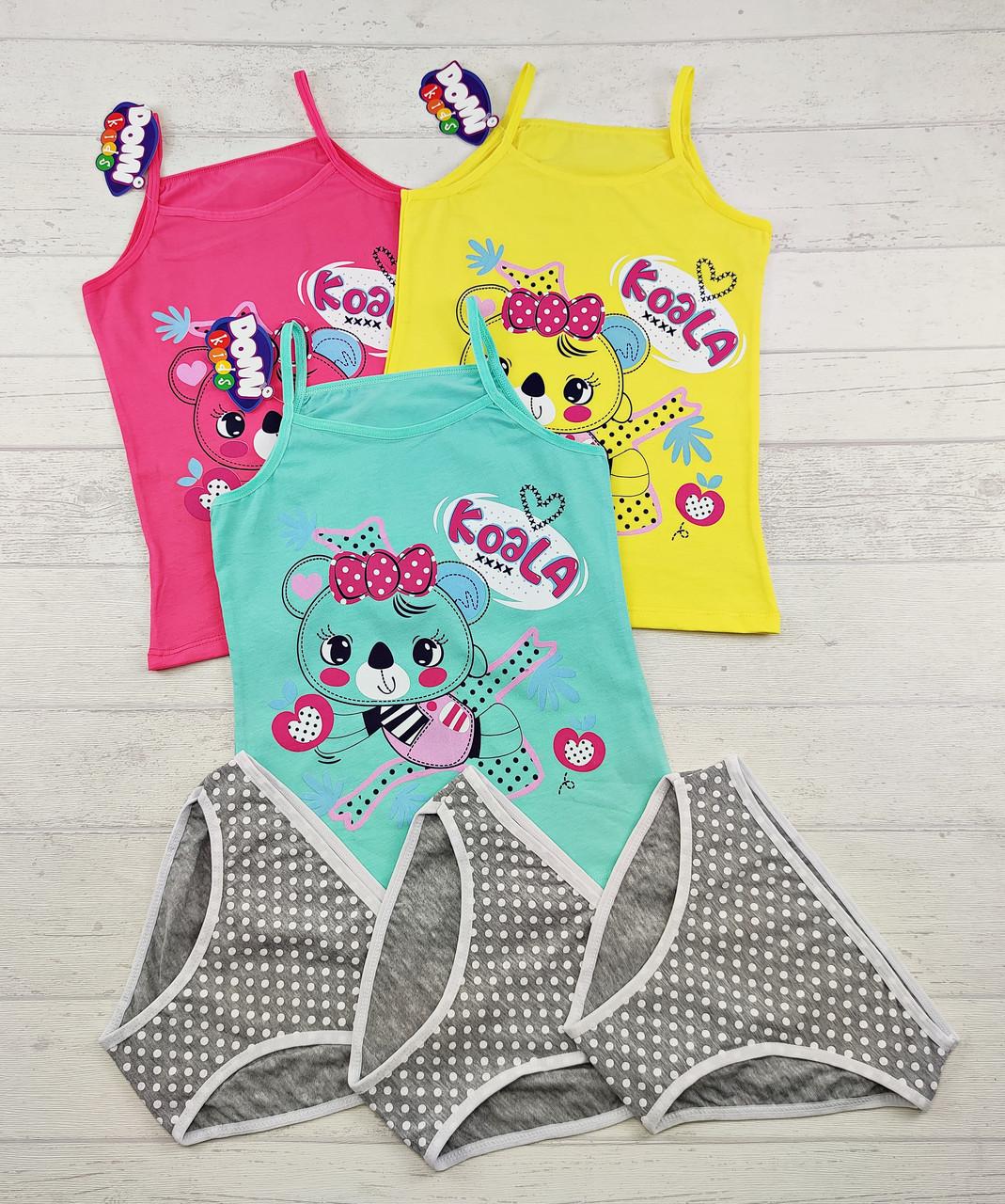 Комплект детского нижнего белья майка и трусики для девочек 8-9 лет