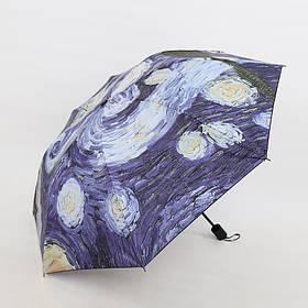 Красиві парасольки з принтом картини Ван Гога