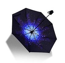 Красивые складные зонты с принтом Звёздное небо, фото 3