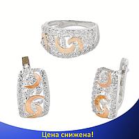 Срібний набір з золотими накладками 30081