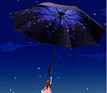 Красивые складные зонты с принтом Звёздное небо, фото 2