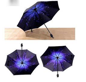 Красиві парасольки з принтом Зоряне небо