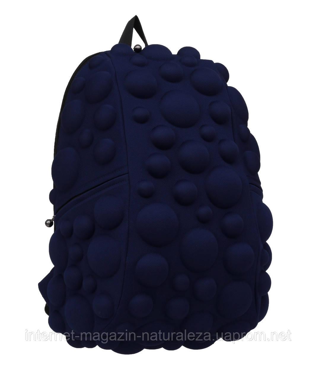 Школьный рюкзак MadPax Bubble Full цвет Navy (синий)