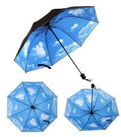 Красиві парасольки з принтом Небо