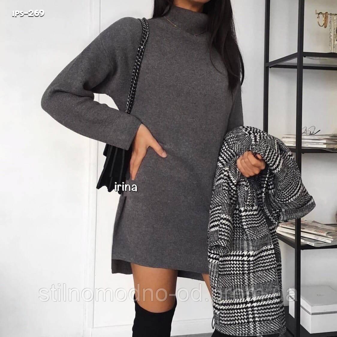 """Жіноча сукня """"Антол"""" від СтильноМодно"""