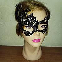 Кружевная маскарадная маска на глаза