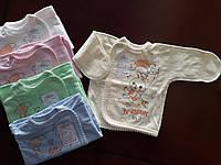 Розпашонка-нецарапка байка для новонароджених