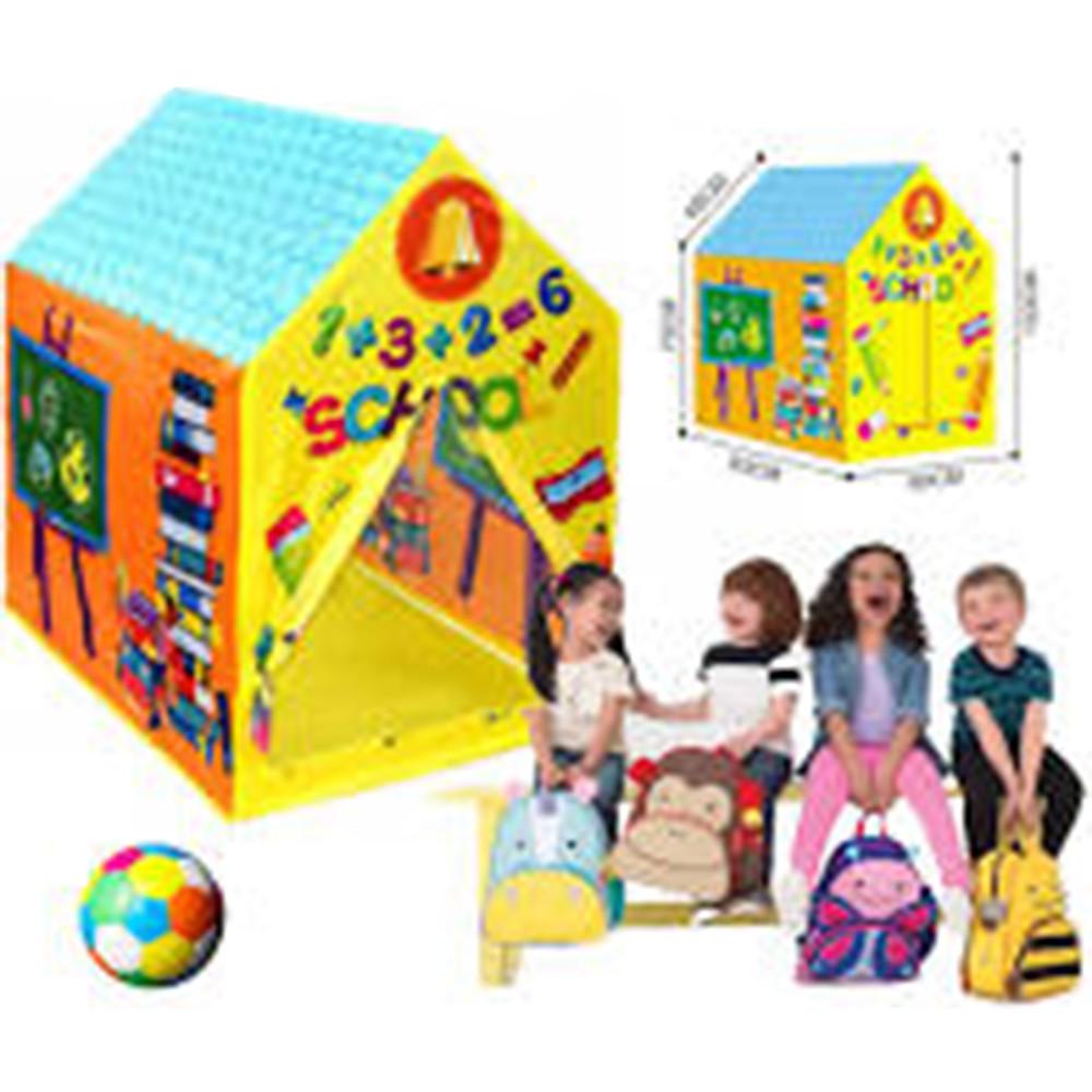 Игровая палатка-домик School House + ПОДАРОК: Настенный Фонарик с регулятором BL-8772A