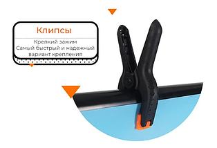 Стійка Т подібний тримач для фото фону Stand 68×70 см кріплення прищіпками, фото 3