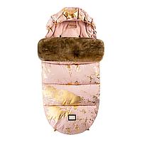 Кокон-чехол Bjällra Black Pink Golden