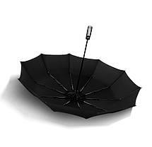 Классический складной зонт Унисекс, фото 2