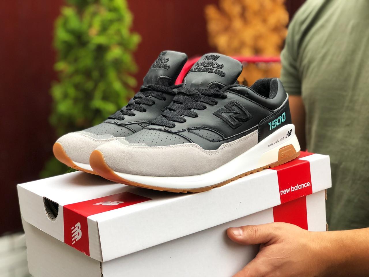 Мужские кроссовки New Balance 1500 (черно-бежевые) 9904