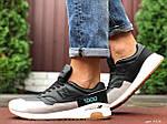 Мужские кроссовки New Balance 1500 (черно-бежевые) 9904, фото 3