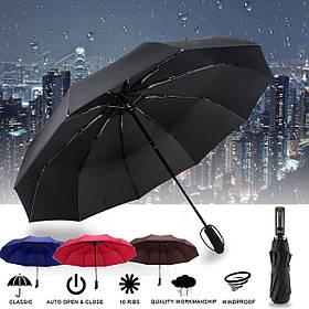 Класичний складаний парасолька Унісекс