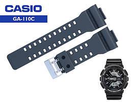 Ремінці Casio G-Shock GA-110C-1A Original