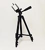 Штатив для телефона и камеры Tripod 3120 (высота-102 см), фото 5