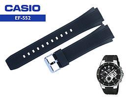 Ремінці Casio G-Shock EF - 552 - 1AV Black Original