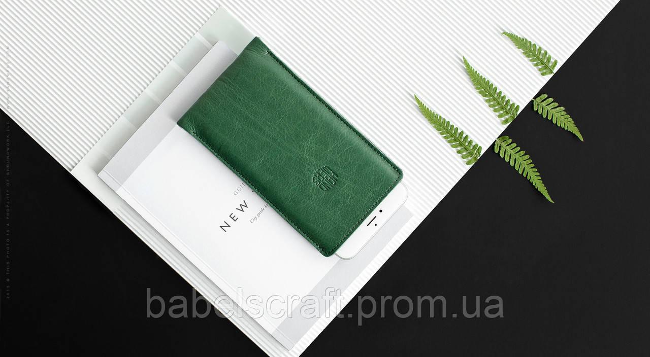 Чехол HandWers для iPhone SE, HIKE Зелёный