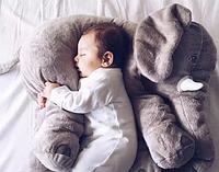 Игрушка подушка Слон 50 см