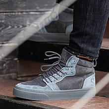 Ботинки мужские зимние South Ferro grey, зимние классические ботинки