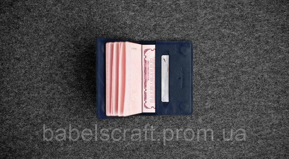 Обкладинка для паспорта HandWers // CUDDLE x Синя
