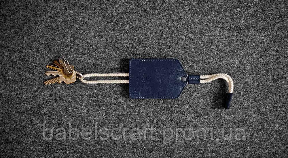 Ключница HandWers DOME Синяя