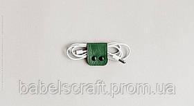 Тримач для проводів Х Grip x Зелений