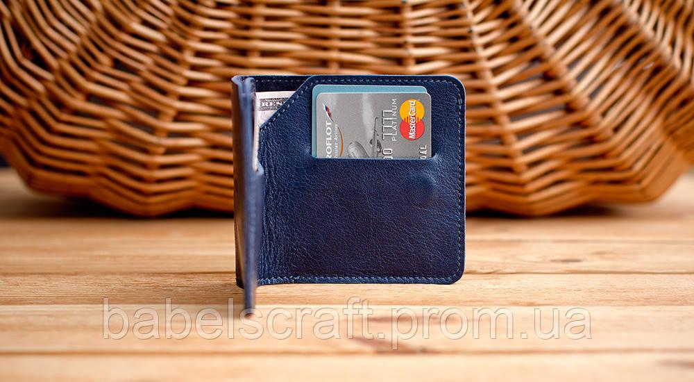 Бумажник HandWers HOOP синий