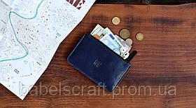 Маленький гаманець HandWers // FILLER x Синій