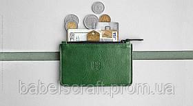 Маленький гаманець HandWers // FILLER x Зелений