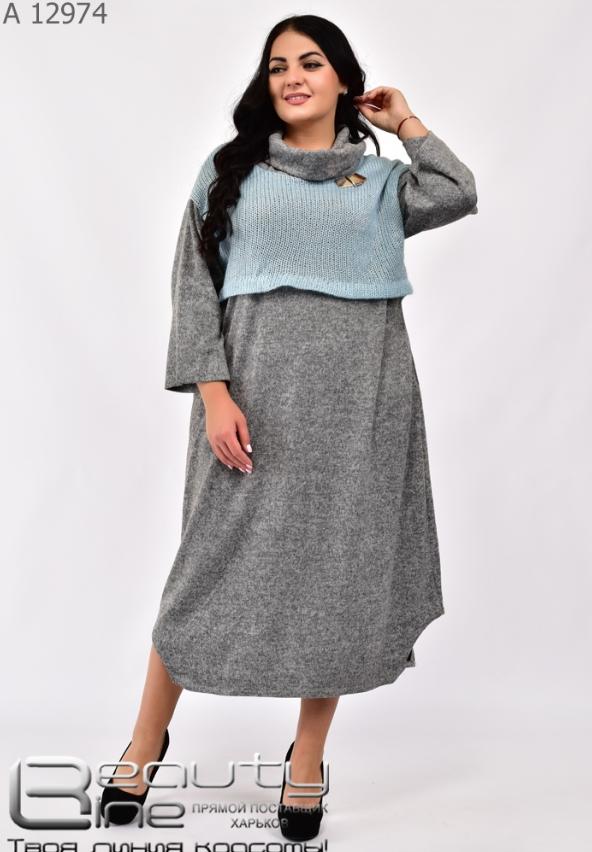 Платье осеннее ангора-софт батал Размеры: 52-56, 56-60