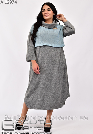 Платье осеннее ангора-софт батал Размеры: 52-56, 56-60, фото 2