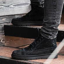 Ботинки мужские зимние South Mist black, зимние классические ботинки