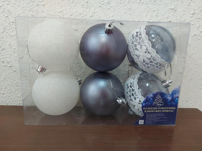 Елочные шарики 8см 6шт/наб