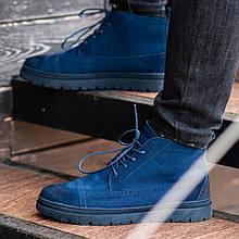Ботинки мужские зимние South Mist blue, зимние классические ботинки