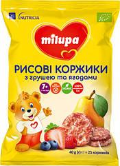 Рисові коржики Milupa з грушею та ягодами, 7+, 40 грам = 25 коржиків