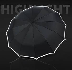Стильный складной зонт Унисекс, фото 2