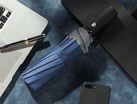 Стильный складной зонт Унисекс, фото 3