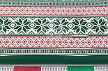 Тканина бязь з новорічним орнаментом червоно-зеленого кольору, №3023а, фото 2