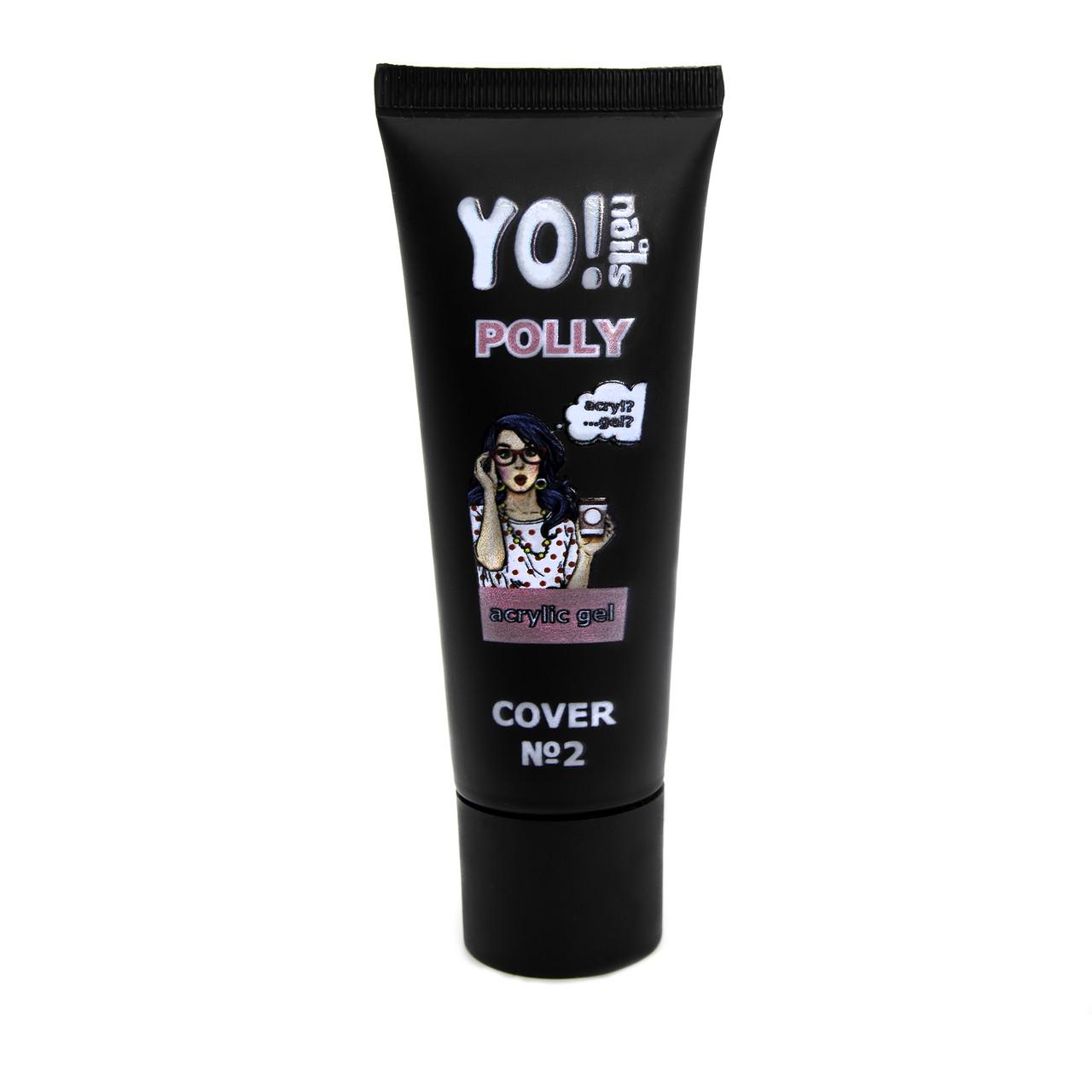 Полигель, акриловый гель Yo!Nails POLLY, цвет COVER 2  , камуфлирующий, 30 грамм
