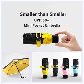 Компактний складаний парасолька Капсула