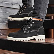 Ботинки мужские зимние South Killers black, зимние классические ботинки