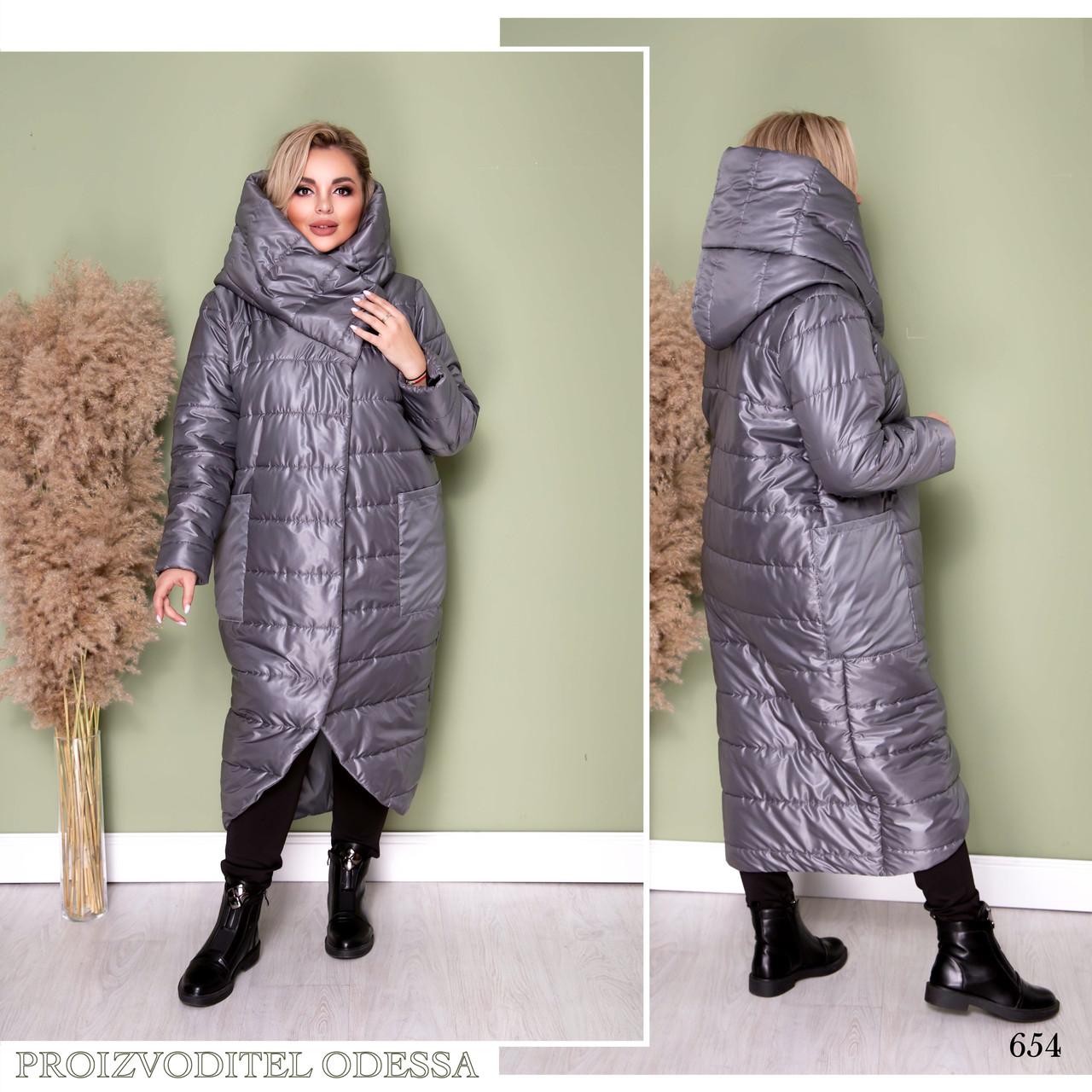 Куртка длинная кокон змейка+кнопки плащевка+200 синтепон 56-58,60-62