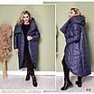 Куртка длинная кокон змейка+кнопки плащевка+200 синтепон 56-58,60-62, фото 2