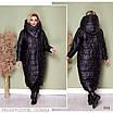 Куртка длинная кокон змейка+кнопки плащевка+200 синтепон 56-58,60-62, фото 3