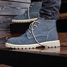 Ботинки мужские зимние South Killers blue, зимние классические ботинки