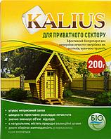 Калиус для частного сектора, 200 г