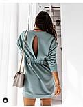 Женское платье свободное двухнитка длинный рукав резинка на талии размер: 42-44,46-48,50-52,54-56, фото 3